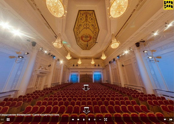 Filarmonia Ekaterinburg