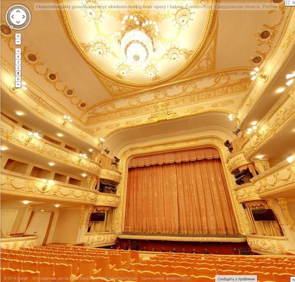 UIral Opera